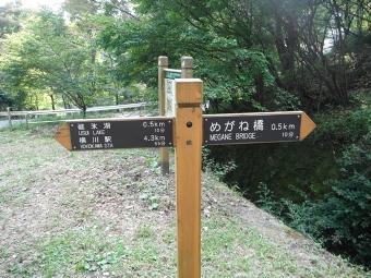 めがね橋15