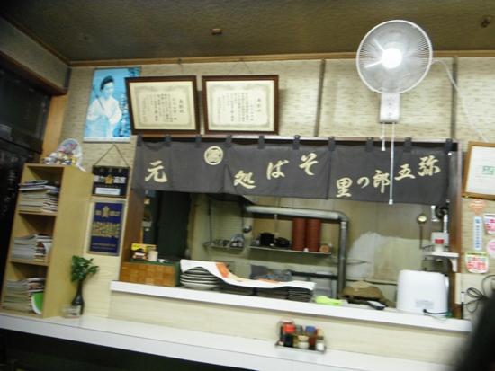 2011年12月喜連川0103