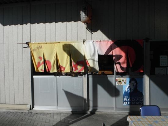 2011年12月喜連川0117