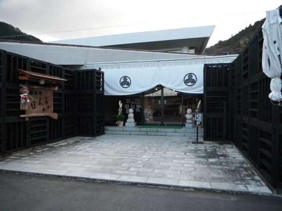 2012年新春伊豆キャラバン029