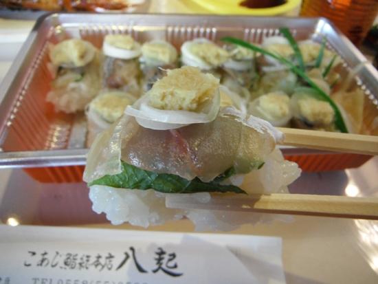 2012年新春伊豆キャラバン044