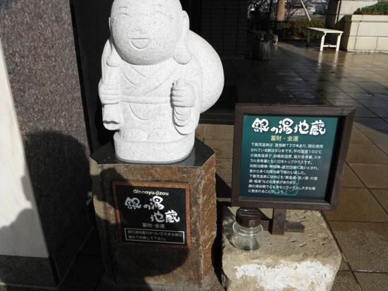 2012年新春伊豆キャラバン055