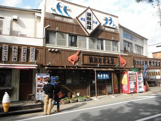 2012年新春伊豆キャラバン068