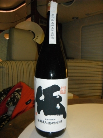 2012年新春伊豆キャラバン100