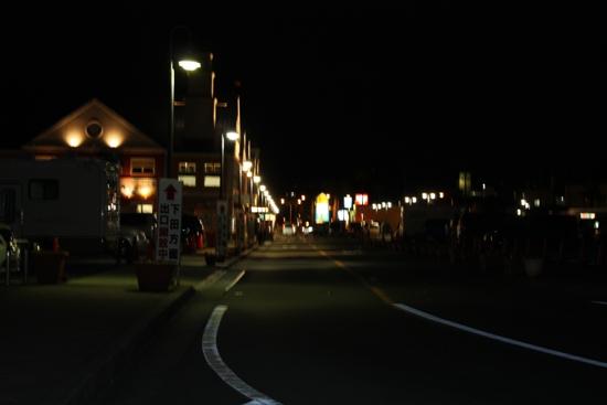 2012年新春伊豆キャラバン123