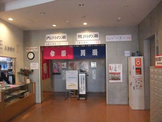 2012年2月喜連川01