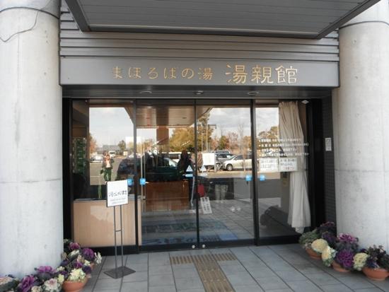 2012年2月喜連川26