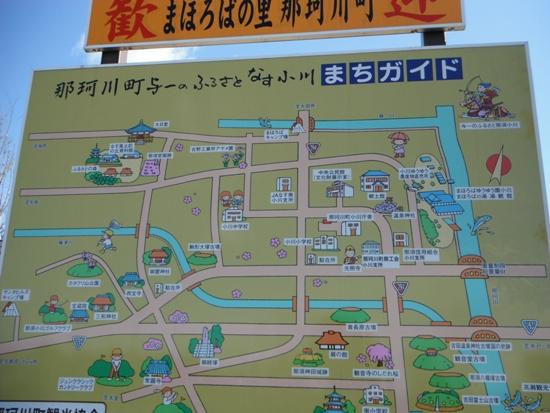 2012年2月喜連川40