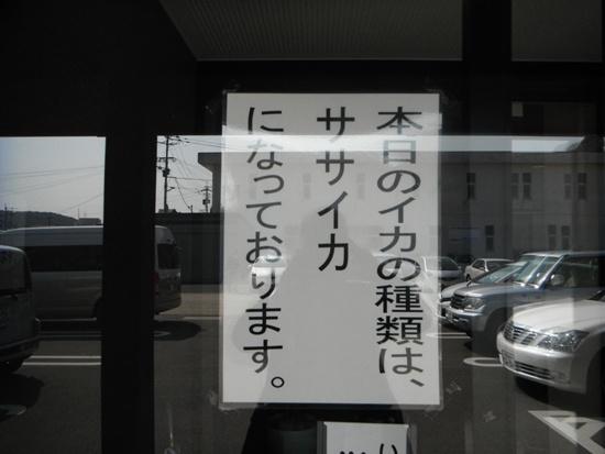 2012年2月九州222