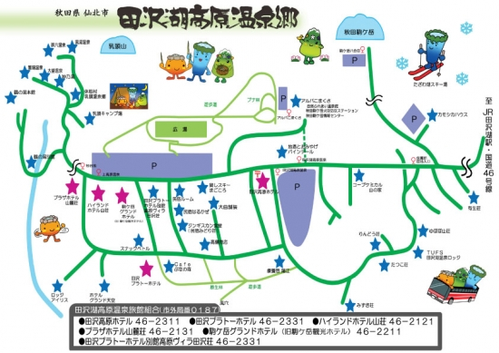 kougenmap_20121030.jpg