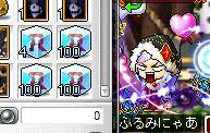 氷300こRED