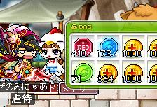redコイン410枚ゼノ