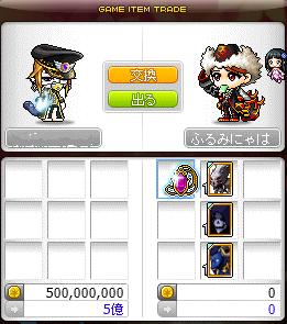 SAO取り引き140102