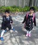 双子入学式