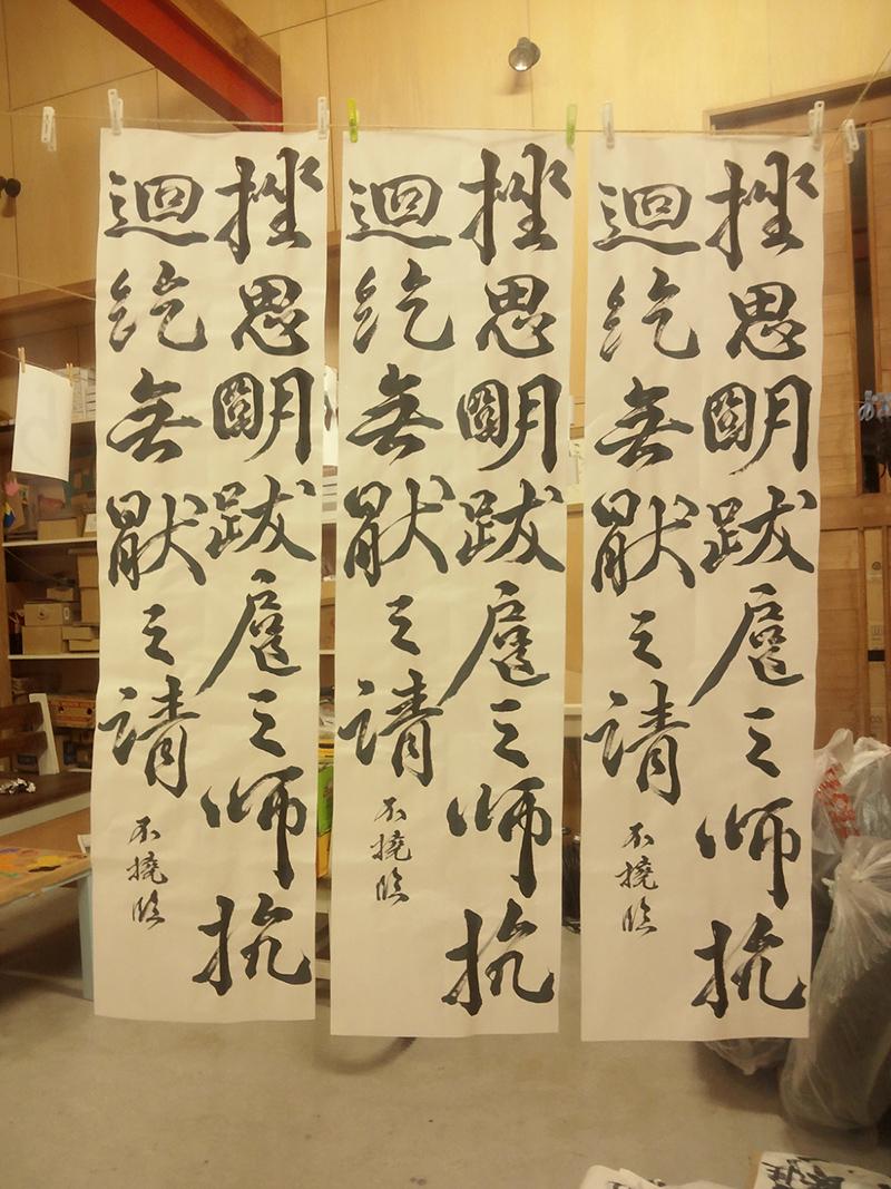 20131125_rin_sozaibunko_1.jpg