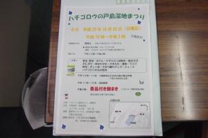 DSCF2651_convert_20131018195345.jpg