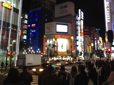 新宿ABC