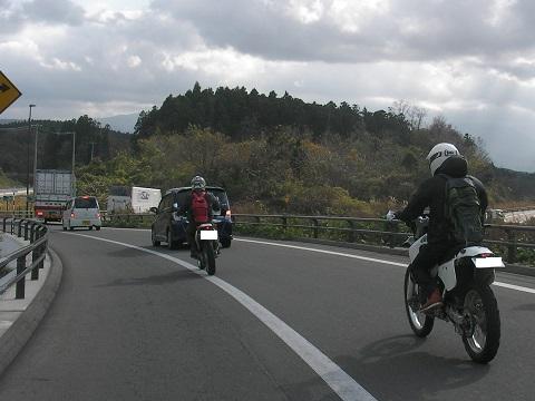 8高速出口
