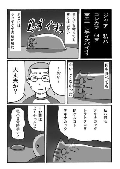 kiji106.jpg