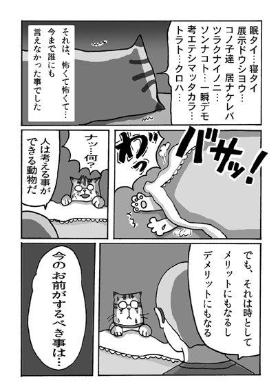 kiji107.jpg