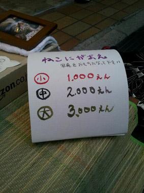 rps20130525_200425_582.jpg