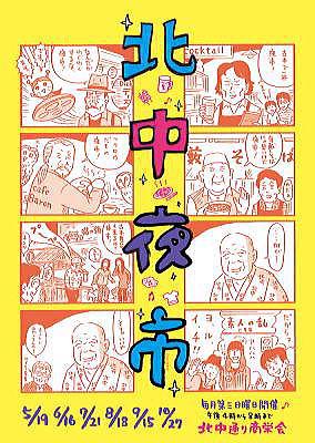 yoruichi1p.jpg