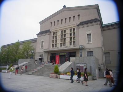 1305美術館