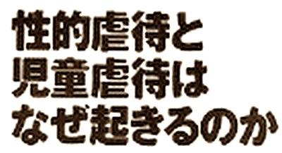 20130618-7.jpg