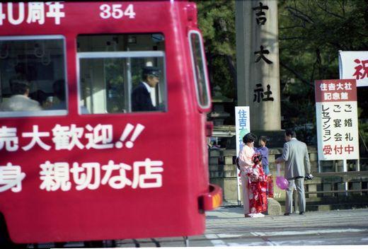 19931115阪堺線541-1