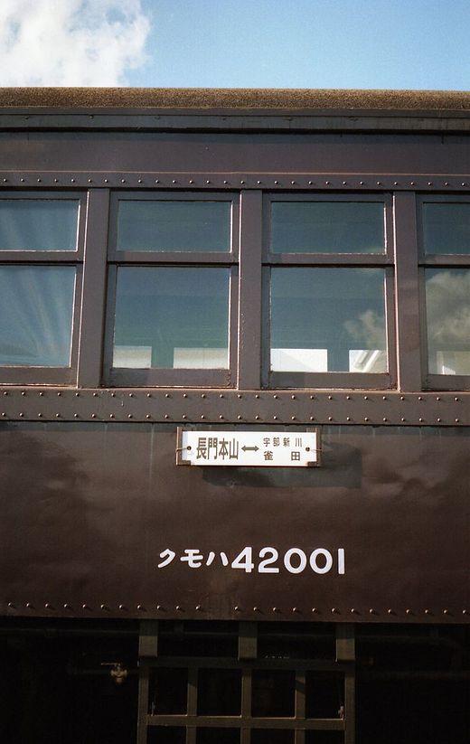 19931215小郡570-1