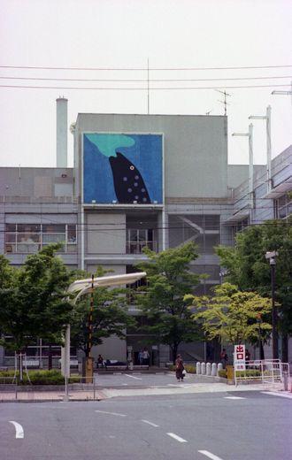 19940611浪速貨物駅界隈711-1