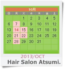 SnapCrab_NoName_2013-10-2_18-10-53_No-00.png