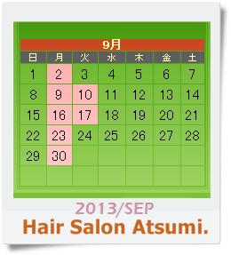 SnapCrab_NoName_2013-8-28_9-35-11_No-00.png