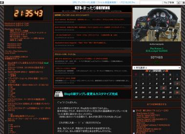 MozillaFirefoxVer18 view(jpg94)