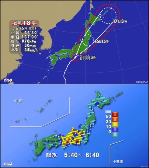 weathernews01[20130916]