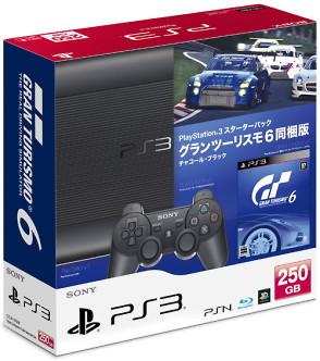 PlayStation3 スターターパック グランツーリスモ6同梱版 チャコール・ブラック
