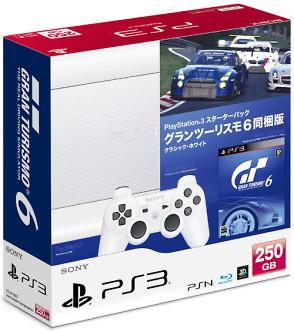 PlayStation3 スターターパック グランツーリスモ6同梱版 クラシック・ホワイト