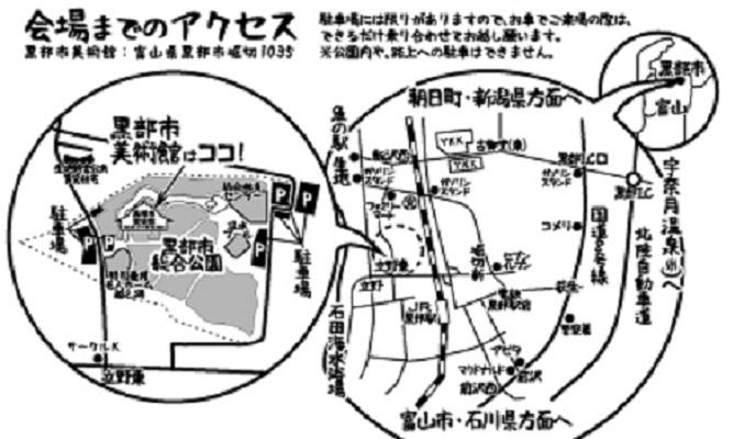 2013.09掌の気持ち地図