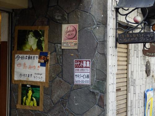 京都の裏町