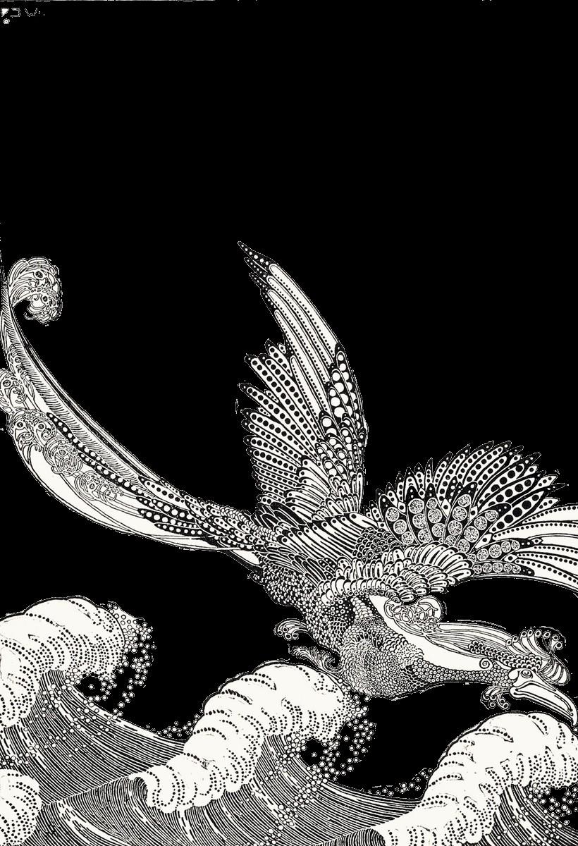 fenixbird.jpg