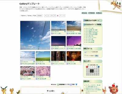 s_Album1L3.jpg