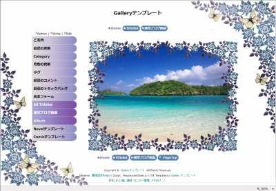 s_Album5.jpg
