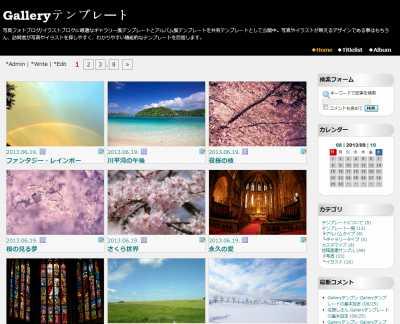 s_GalleryF.jpg
