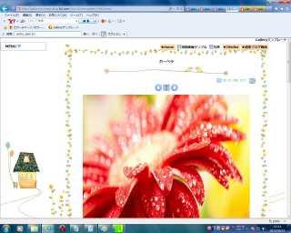 s_test2.jpg