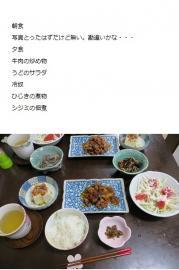 8-5食事