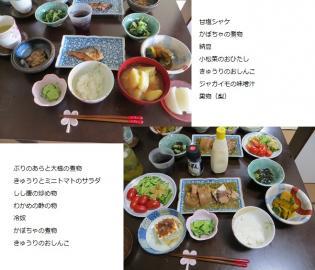 8-8食事