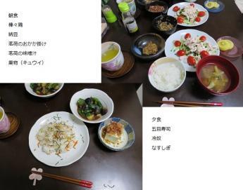 8-1食事