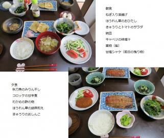 8-3食事