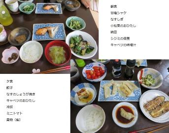 8-9食事