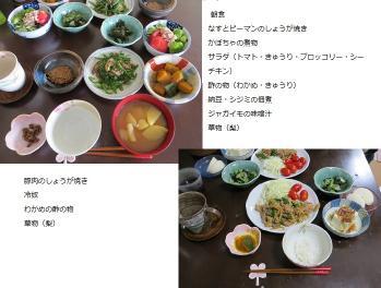 8-11食事